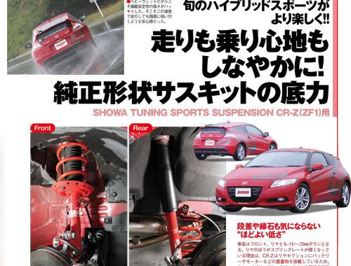 CAR20BOY12_P010-011GE