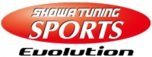 showa_sports_evo_logo200