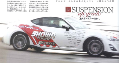 xacar20vol320showatuning-3